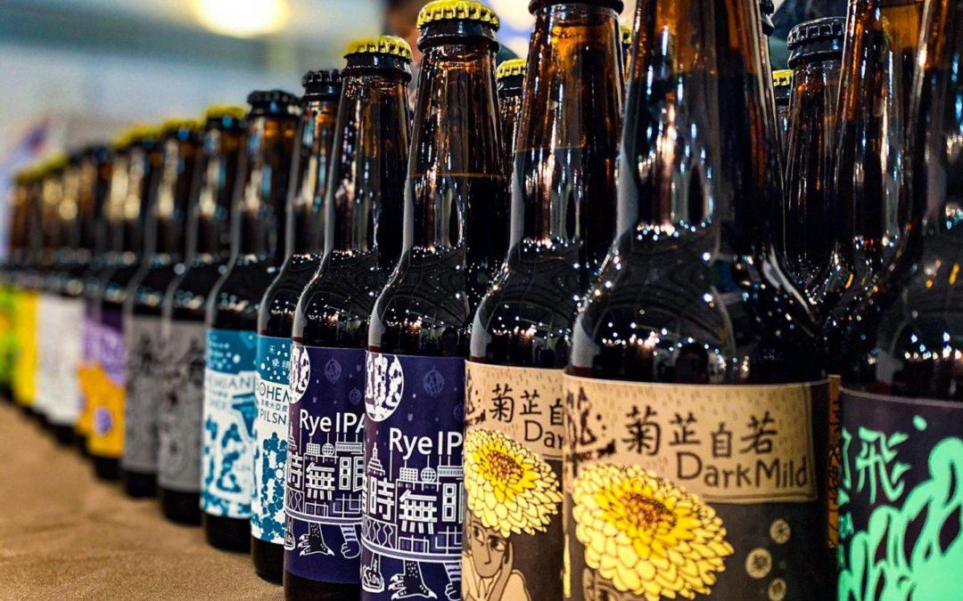 最常見的6款精釀啤酒(Craft Beer),禾樂精釀帶你深入Craft Beer的世界